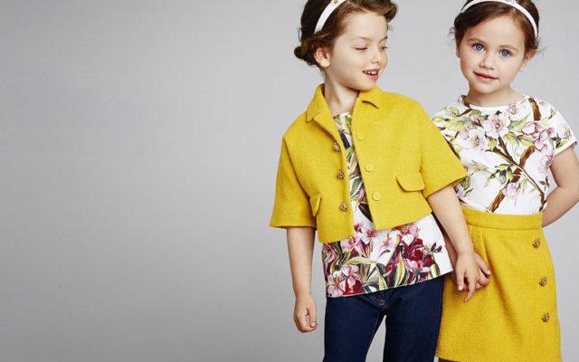 Оптовые партии детской одежды