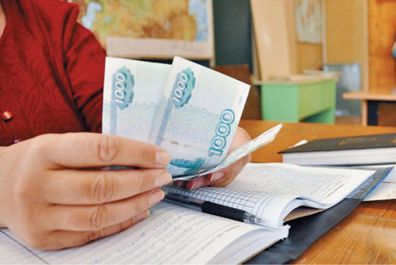 Деньги на новый год в школе