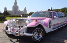 Прокат лимузинов — достоинства и советы по выбору авто