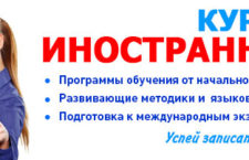 Английский язык от школы poimi.ru