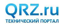 Покупка и продажа радиотехники на qrz.ru