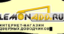Интернет-магазин дверных доводчиков lemonadd.ru