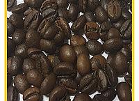 Оптовый магазин чая и кофе leadercoffee.com.ua