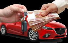 Выкуп авто от autovycup.ru
