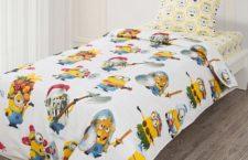 Магазин домашнего текстиля cozyhome.ru