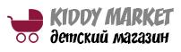 Детский магазин kiddy-market.ru