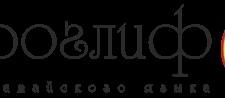 Центр китайского языка eroglif.com