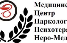 Кодировка от алкоголизма на дому от nero-med.ru