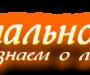 Люстры от crystal-sky.ru
