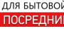 Магазин запчастей для бытовой техники zipinsk.ru