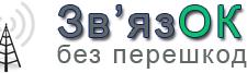 Услуги компании zvyazok.com.ua