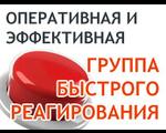 Услуги компании 4opsmart.ru