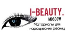 Услуги магазина i-beauty.moscow