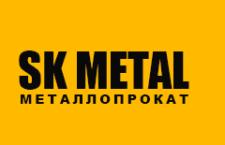 Услуги компании skmetal.ru