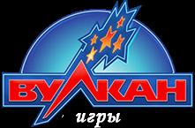 Игровые автоматы онлайн от vulkanigry.net