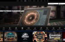 Обзоры онлайн казино от darthgambler.com