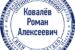 Е-pechati.ru предлагает лучшие печати и штампы