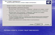 Пропали файлы с компьютера: как их восстановить?