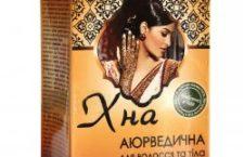 Хна для татуировок от himalayashop.com.ua