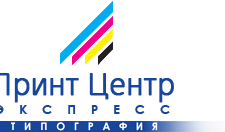 Услуги цветной печати в Киеве от компании «Принт Центр»