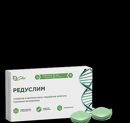 Редуслим — комплексный препарат для похудения