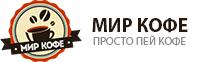 Лучший магазин кофе и чая в Беларуси