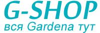 Садовые пилы от g-shop.com.ua