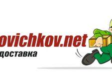 Удобный шоппинг в Америке с доставкой в Россию