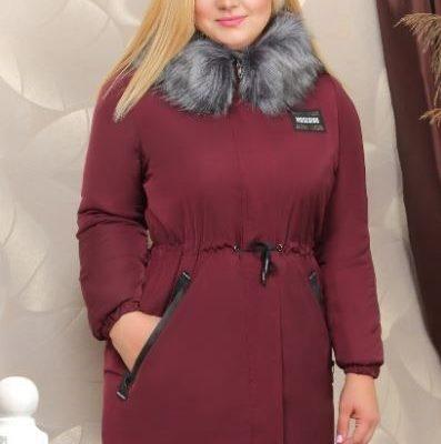 Топ-7 модных курток для полных женщин на осень-зиму – 2019/2020 из интернет-магазина «Знатная Дама»
