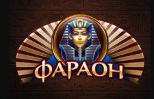 Клуб-ресторан «Фараон» — отдых для всей семьи