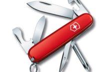 Где в Украине купить настоящий швейцарский нож?