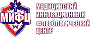 Лучший центр флебологии в Москве