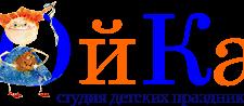 Услуги аниматоров на детский день рождения от Oyka.com.ua